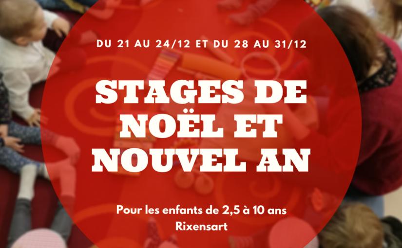 Stages de Noël et Nouvel An 2020